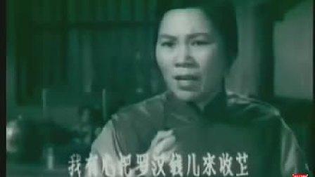 沪剧电影《罗汉钱》丁是娥 石筱英 解洪元 筱爱琴