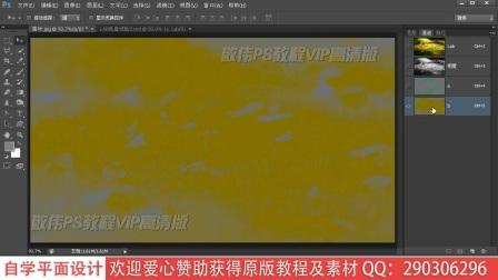 Photoshop进阶高级片教程(上)B06-03调色课程LAB模式廉飞