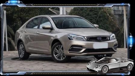 紧凑型轿车销量排行前十 唯一的国产品牌 吉利帝豪