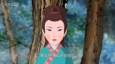 【中华美德故事】第56集 和政敬让
