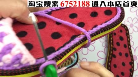 细毛线拖鞋2