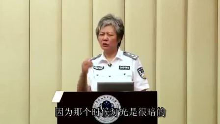 【李玫瑾 中国人民公安大学公开课:犯罪心理解析】第五讲:高材生犯罪心理解析