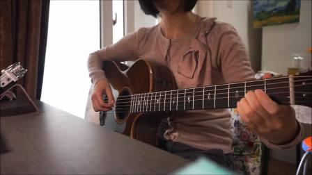 吉他弹唱 说散就散 袁娅维 前任3 - 秋心弹吉他