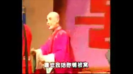 河南曲剧<娶媳妇>李天方孔素红