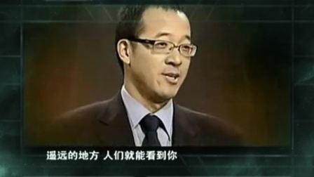 当你遇到挫折时,全球最大的教育集团新东方创始人俞敏洪