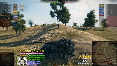 【坦克世界JZ猫】打突击必玩?S系突击双雄崛起