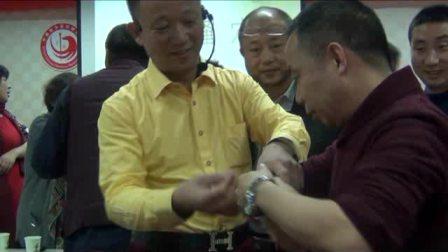 刘吉领针灸培训新一针治疗疑难肘疼痛手法视频