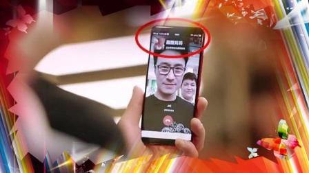 汪峰微信里管章子怡叫什么看《歌手》的你注意到了吗