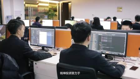 四川省钱坤证券投资咨询有限公司企业宣传片
