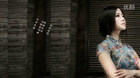 旗袍美女相册:中华民谣(刘祥普上传)