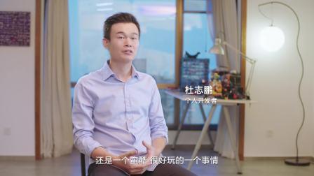 2017百度AI开发者_3min50视频