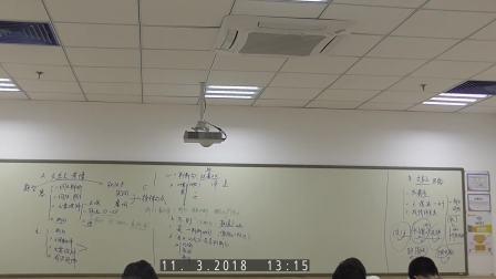 2018春季高一年级语文尖端班第二次课堂实录霍婉