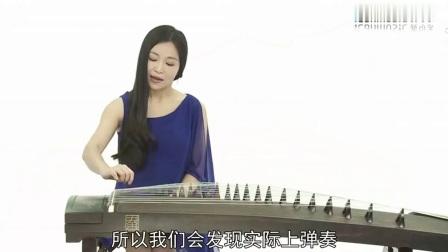 古筝版青花瓷舞蹈视频_初学入门古筝曲谱_古筝弹奏视频茉莉花_苏豪