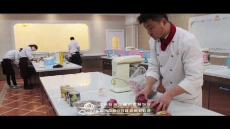 郑州欧米奇西点培训学校西点烘焙体验课