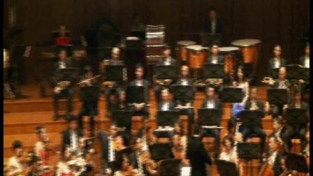 中国广播电影交响乐团《无尽的爱》2013.10.