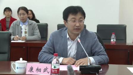 国家重金属污染防治工程技术研究中心第二届技术委员会会议召开