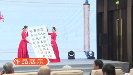 淘艺商城全球上线仪式集锦