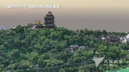 [大翼航空]倾斜摄影3D模型演示视频