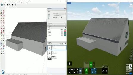 Lumion 8.3-LiveSync SketchUp - 模型同步