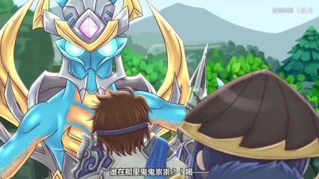 王者荣耀搞笑动画: 赵云对元芳果然是真爱,主宰