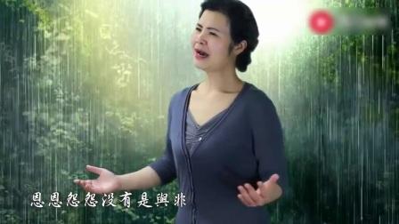 华人女歌手演唱《爱情这杯酒谁喝都得醉》, 比原唱还专业好听!