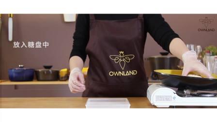 澳澜烘焙抹茶巧克力牛轧糖制作教程