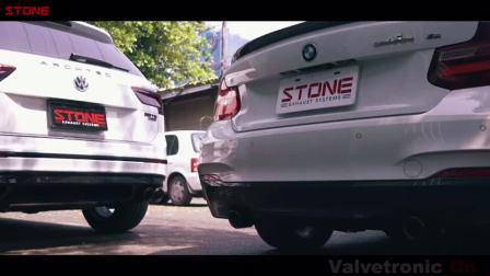 STONE(巨石排气)BMW  N20 220i直管三元+中尾影段声浪