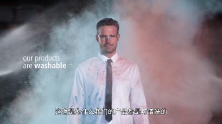 LINAK 力纳克医护系列 -- 医护设备新一代防水等级IPX6 Washable Dura™ (中文)