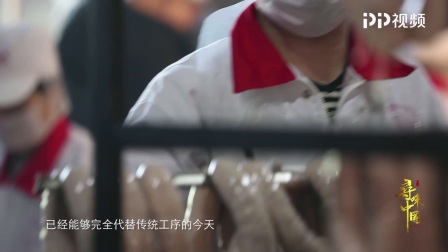 寻味中国-哈尔滨红肠制作的