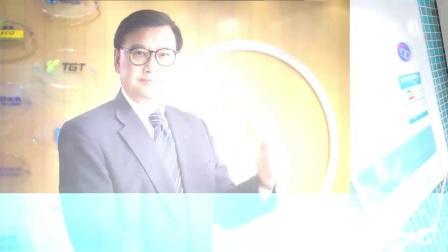 卓锐高科企业宣传片