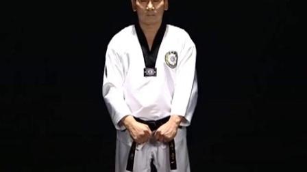 跆拳道教学2Taekwondo WTF - Basic motions 2, Kukkiwon.Vol_2._HIGH_高清