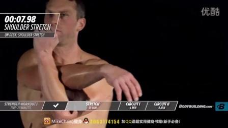 【Ashley Conrad's 247健身计划】30分钟家庭力量训练-第一天_高清