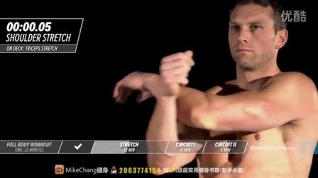 【Ashley Conrad's 247健身计划】30分钟全身锻炼-第六天_高清
