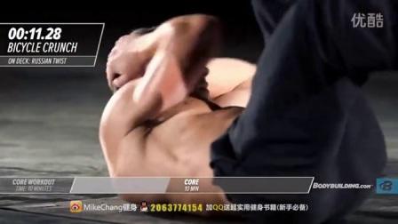 【Ashley Conrad's 247健身计划】家庭核心训练_高清