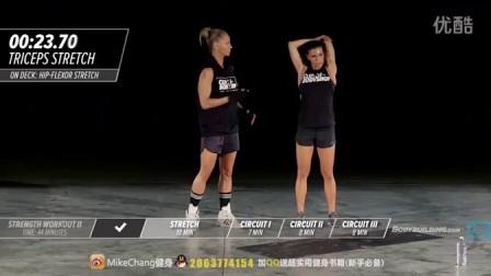【Ashley Conrad's 247健身计划】45分钟高强度力量训练-第十七天_高清