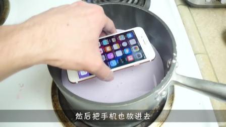 把苹果7放在非牛顿流体里炖一下会怎么样呢? 手机还能用吗? 太厉害了