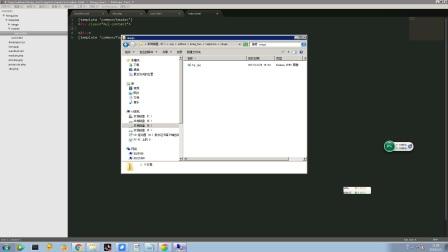 4.微擎实战开发教程-微信红包项目 第四课  前端首页制作