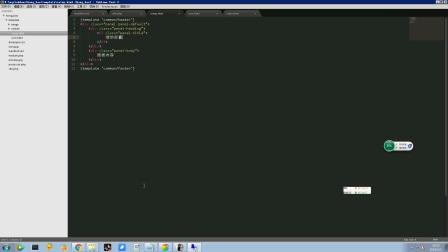 8.微擎实战开发教程-微信红包项目 第八课  后台活动设置页面开发