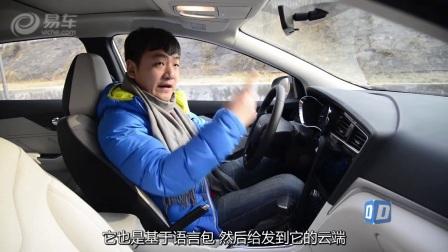 """披着国产外衣的""""合资车""""?东风启辰D60试驾感受"""