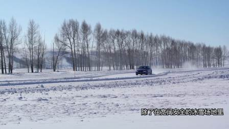 早安汽车   03月14日-全新BMW3系 赵叔叔带你冰雪试驾