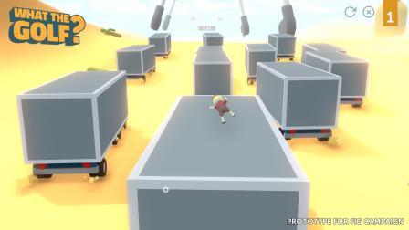 【屌德斯解说】 高尔夫搞怪器 各种游戏元素融合于一体!模拟山羊跳卡车以及燥热!