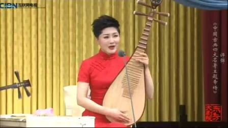 《弹词选回 水浒传 挑帘》(1)
