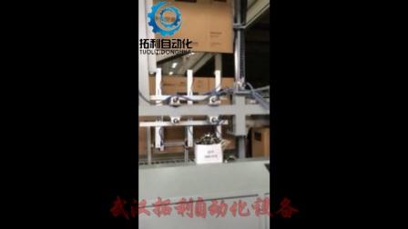 武汉自动化设备——美的空调自动化包装产线
