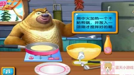 探险日记熊熊乐园冬日乐翻天秋日团团转熊心归来 熊出没做蛋糕