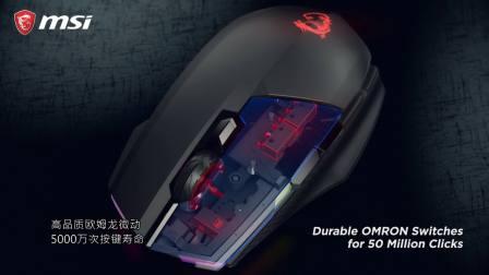 微星CLUTCH GM70 RGB电竞鼠标