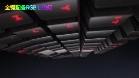 微星VIGOR GK80 RGB电竞机械键盘