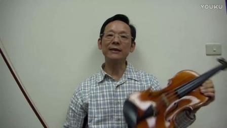 小提琴换弦如何避免产生杂音_乐尘小提琴课堂入门基础教学自学教程