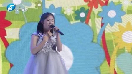 爽乐坊童星家族献唱2018河南电视台少儿春晚