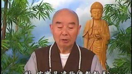 净空法师:医学研究所人员,这样试验牺牲动物而换来人类的健康行为,是否有违佛教教义?