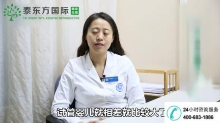 【泰东方国际医旅】人工授精和试管婴儿的区别有哪些?